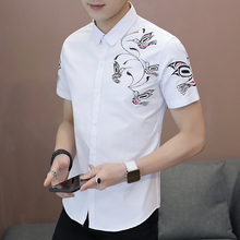 d3363657e02 2018 New sale summer shirt men brand clothing business casual fashion  Korean style designer short sleeve ...