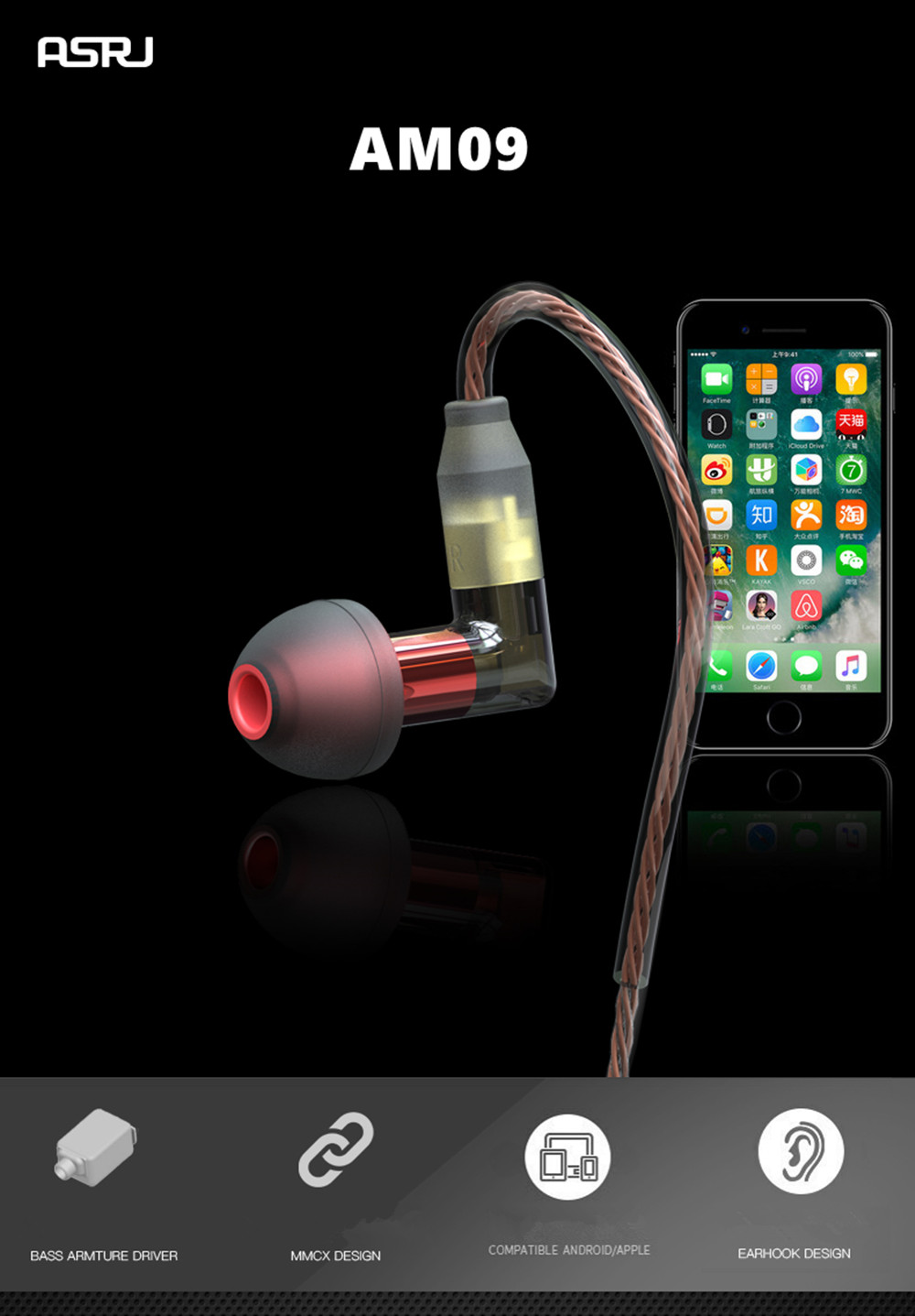 2017 New ASRJ AM09 Wired Balanced Armature MMCX Earphone L Bending with Silver Conductor Noise Cancelling Sports Headset