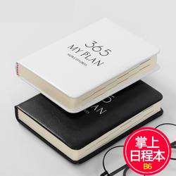 A7 Notebook 2019 year agenda logo customize calendar planner daily company binder school monthly plan diary office supplies