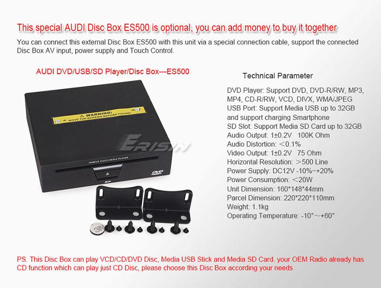 ES7455M-M11-2-DVD