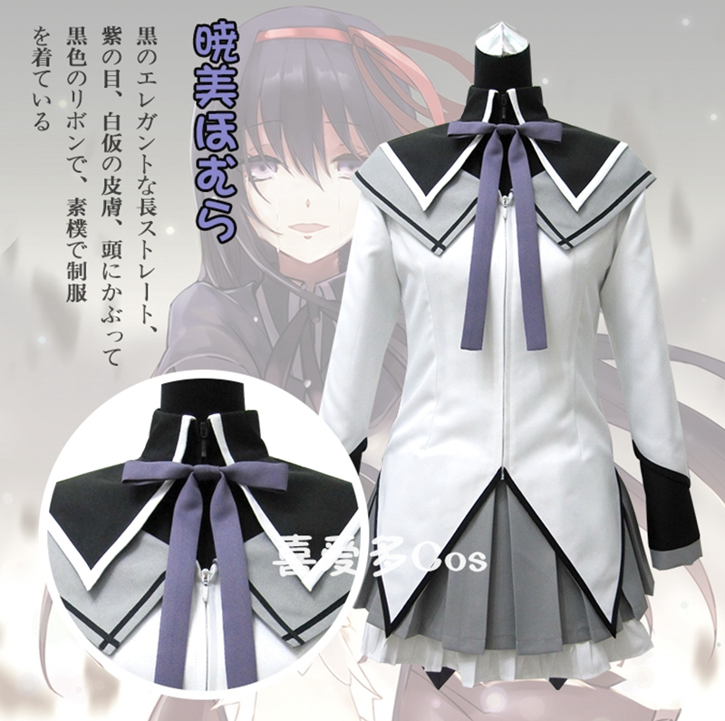 FOGIMOYA Cosplay Magical Girl Small Circle Xiaomei Flame Cos Black Long Straight Battle Suit