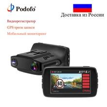 Podofo Ambarella A7 3 in 1 GPS Car Radar Detectors Car DVR Camera Full HD 1080P Video Recorder LDWS Dash Cam Registrar Dashcam