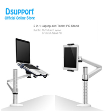 360 Вращение алюминиевый сплав 2 в 1 планшетный ПК держатель + подставка для ноутбука Держатель двойной руки офисный Настольный Lapdesk кронштейн OA-1S