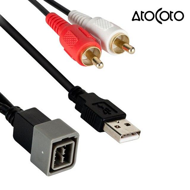 Автомобильный USB 2 RCA адаптер удержания ж/8 Pin Интерфейс Соединительный кабель для Nissan Lada Vesta 2011-up