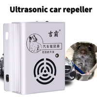 Geba special rodent repellent ultrasonic electronic cat car rodent control rodent killing and rat catching