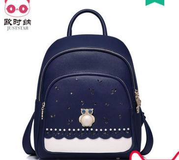 Princess sweet lolita JUSTSTAR bag Autumn and winter Korean Edition hollowed lace double shoulder bag backpack leisure 171704 цена