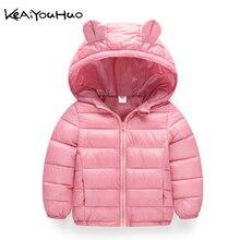 Осень-зима ; теплые куртки для девочек; пальто для мальчиков; куртки для маленьких девочек; детская верхняя одежда с капюшоном; пальто; детская одежда