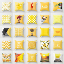 Elife Retro yellow Fox Linen cotton letter cushion Cover Bedroom Home Decorative Sofa Car Throw Pillows case  45*45CM