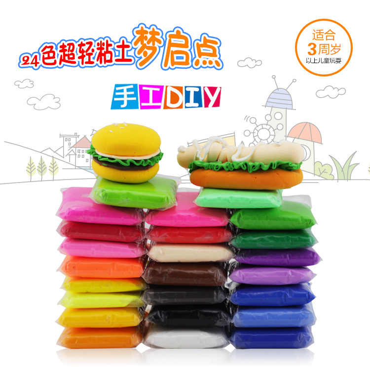 Fluffy Foam Slime Clay Ball Materials DIY Light Soft Cotton Charms Slime Fruit Set Cloud Craft Antistress Kids Toys for children
