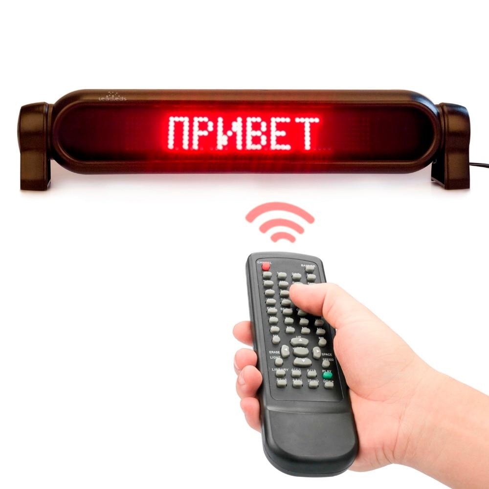 12 v led carro sinal eletrônico programável controle remoto espelho texto display led painel de rolamento mensagem vermelha suporte multi idioma|Telas de LED| |  - title=