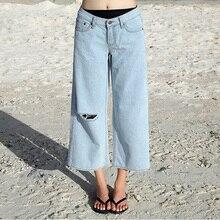 Women's informal unfastened giant measurement extensive leg crop pants Lady's gap ripped denims Capri Light blue ninth pants