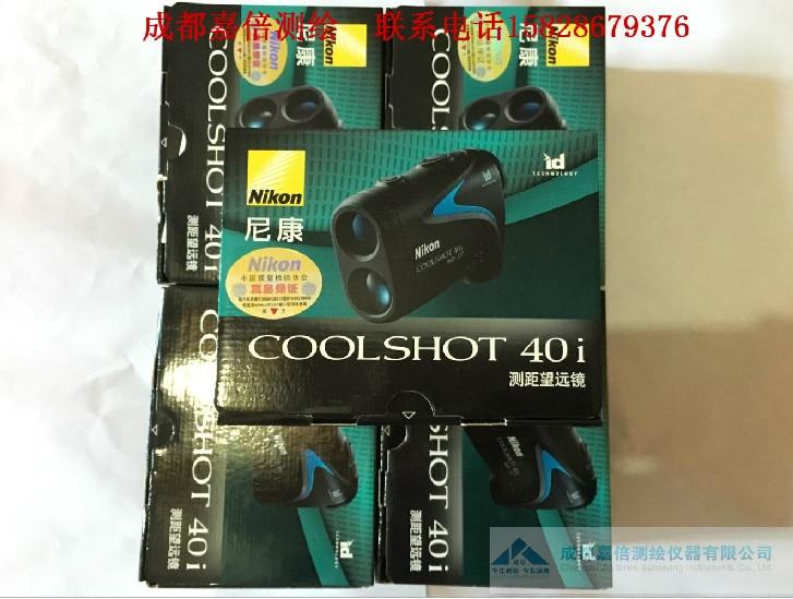 Nikon Entfernungsmesser Coolshot : Coolshot i ranging und winkel messen teleskop mit chengdu ruihao
