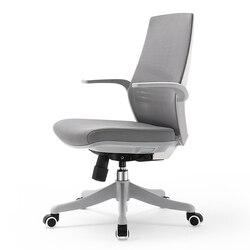 Ergonomiczne krzesło do pracy na komputerze Home nowoczesne minimalistyczne krzesło obrotowe ławka szkolna krzesło biurowe zaprojektowane dla małych jednostek Krzesła biurowe Meble -