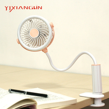 YIXIANGLIN EFA04-02 USB Fan flexible 3 Speed Adjustable Cooler Mini Fan Handy Small Desk Desktop USB Cooling Fan with led light usb powered flexible neck cooling fan blue