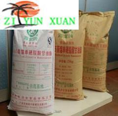 Food grade glycerol monostearate (CITREM) food additives ice