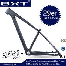 Китайский углерод 2018 mtb рама 29er bicicletas горный велосипед 29 Запасные детали для велосипеда, углепластик рама 142*12 или мм 135*9 мм велосипедная Рама