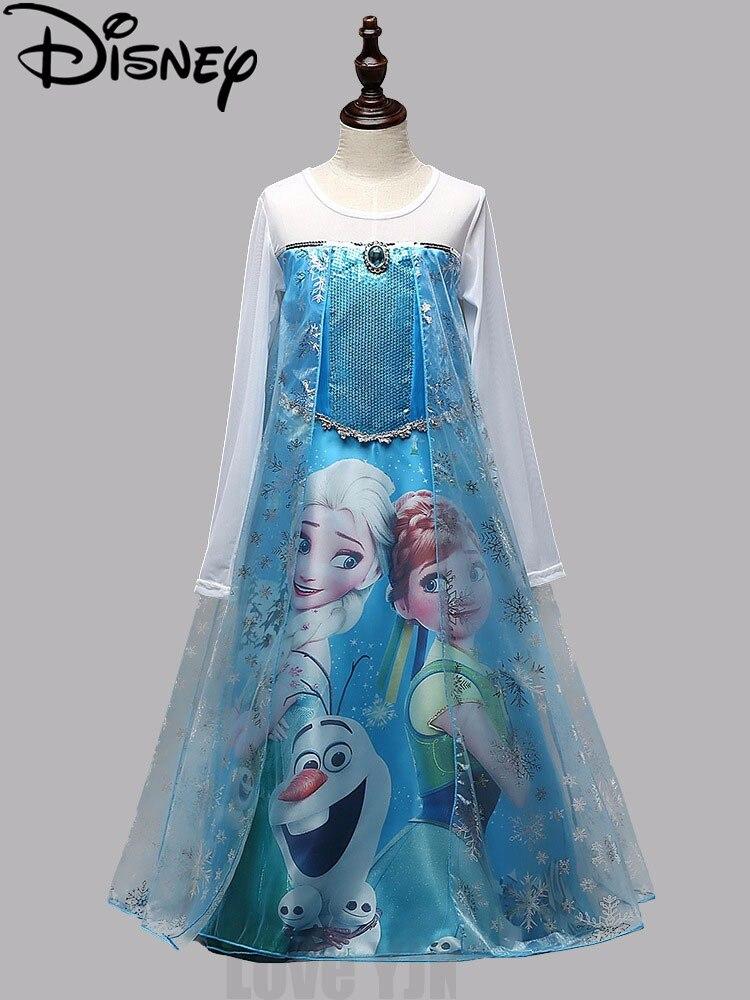 UK girls summer dress kids children short sleeve FROZEN Anna Elsa girl dress