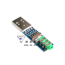5V Mini PCM2704 USB DAC HIFI USB Sound Card USB Power DAC Decoder Board Module For Arduino Raspberry Pi 16 Bits