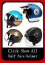 half face helmet (1)a