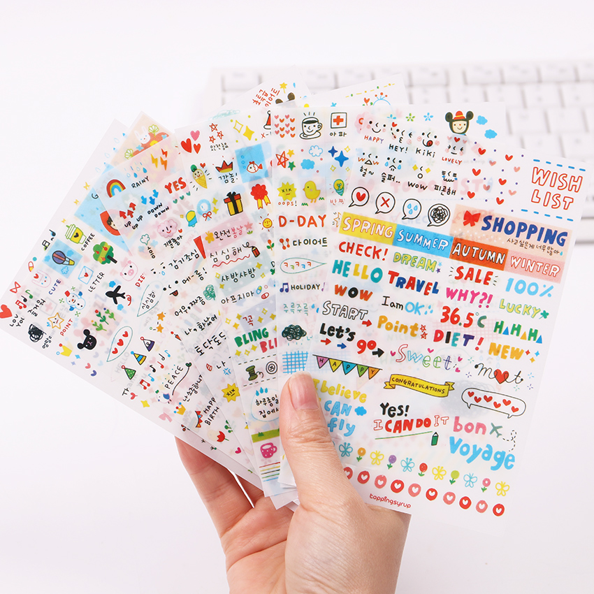6PCS/ Set Of Cute Drawing Market Planner Book Diary Decorative Toy Stickers PVC Transparent Scrapbook