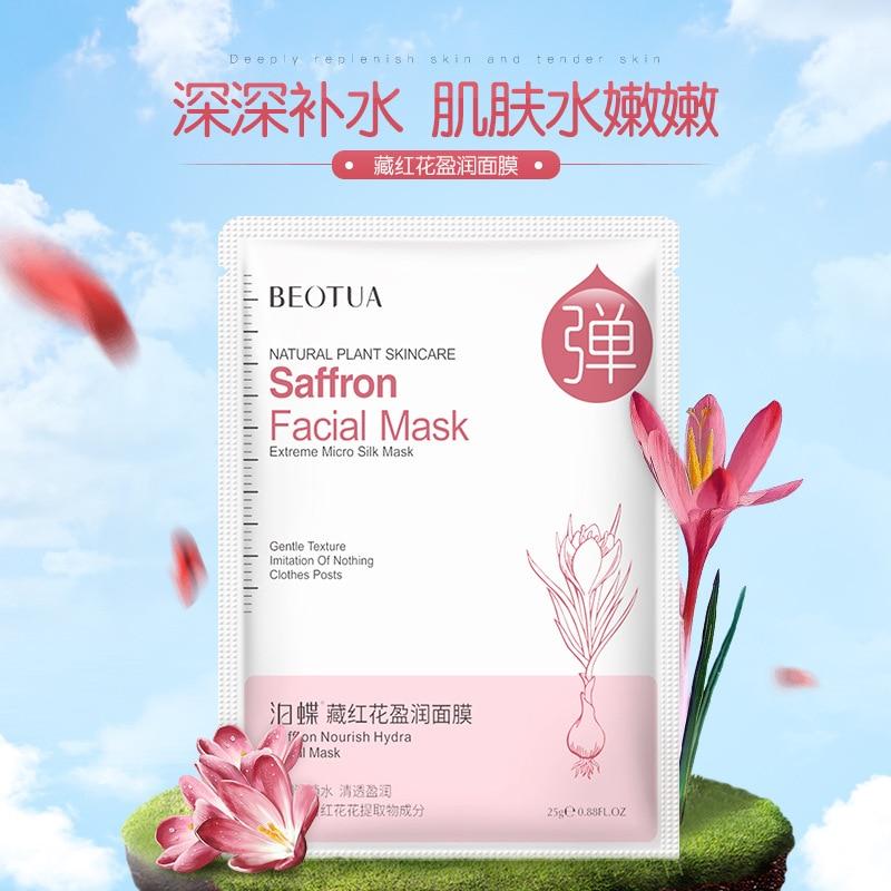 Bioaqua Facial Mask Cartoon Face Mask Deep Nourish Brighten Moisturizing Facial Mask Hyaluronic Acid Beauty Skin Care Sheet Mask #5