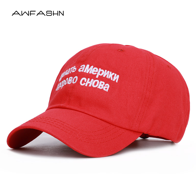 2019 new Make America Great Again Russian embroidery dad Hat   Cap   Maga Alec Baldwin Trump Red   baseball     cap   men women snapback   cap
