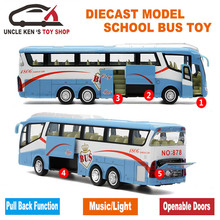 1 55 Scale Diecast Model, Metal Shuttle Bus, 25Cm Boys Gift Alloy Brand Toys With Openable Doors/Music/Light/Pull Back Function