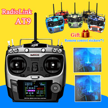 Radiolink AT9 2.4GHz 9ch RC Transmitter DIY Quadcopter Remote Control & Receiver for RC Helicopter FPV Drone DIY Radio