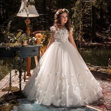 Новинка г.; Детские пышные вечерние платья; кружевное бальное платье; Платья с цветочным узором для девочек на свадьбу; платья для первого причастия для девочек