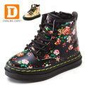 Fashion Winter Girls Boots Flower Snow Boots Children New 2017 Warm Princess Plush Pu Leather Shoes Flat Platform Kids Shoes
