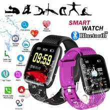Smart Watch Wearable Bluetooth Running GPS Fitness Tracker Watch with Heart Rate Smart Wristband Pedometer for Kids Woman Man(China)