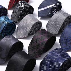 Модный Узкий галстук, 6 см, шелковые галстуки для мужчин, 130 стилей ручной работы, тонкий галстук, синий и красный, мужской галстук для