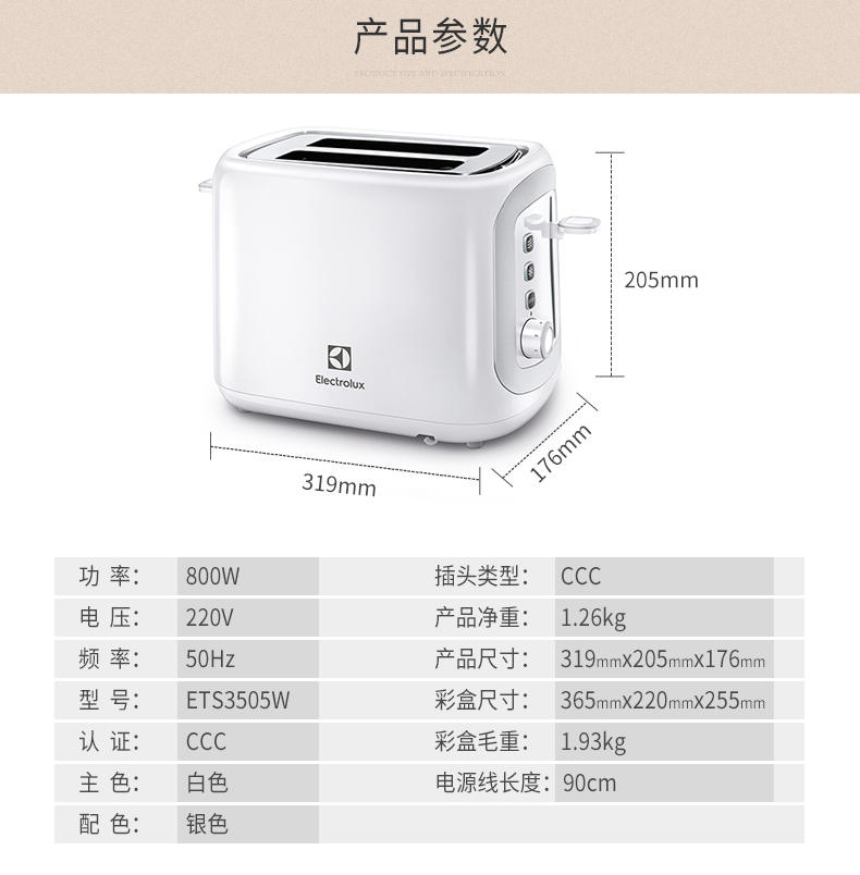 Toaster Home Breakfast Machine Electrolux/ Electrolux ETS3505W Mini Toaster Oven Toast 11