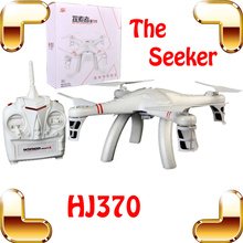New Year Gift RC Big Quadcopter 2.4G 4CH 6Axis Remote Control Toy FRV UFO Drone 500M Range Option 2MP Camera RTF