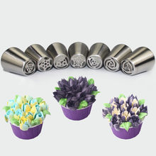 7 stks/partij Rvs Russische Tulp Icing Piping Nozzle Cake Decoratie Crème Tips DIY Cake Bakvormen Tool Rose Bloem LB 373(China)