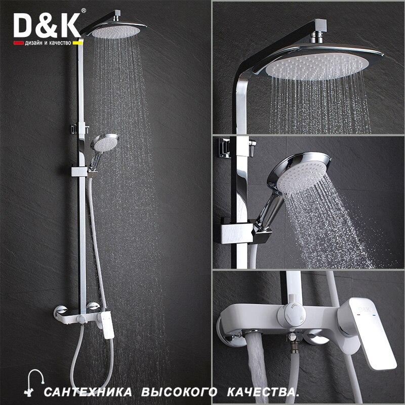 D&K Смесители для душа латунь белая латунь ливень голову холодной и горячей воды кран DA1433716A02