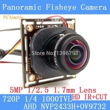 PU`Aimetis 1.0MP Panoramic Camera Fisheye Lens 360 Degree View 720P AHD Camera IR  ODS/ BNC Cable