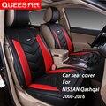 4 Цветов Крышка Сиденье Автомобиля специально для NISSAN Qashqai (2008-2016) искусственная кожа pu Стайлинга Автомобилей автомобильные аксессуары