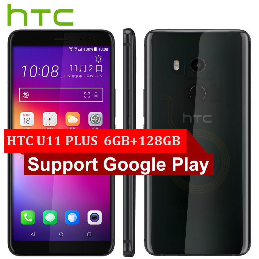 Marca Original HTC U11 Plus U11 + Telefone Móvel 6GB de RAM 128GB ROM Snapdragon835 OctaCore 6.0 polegada 1440x2880px android 8.0 NFC IP68