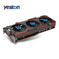 Original Yeston GeForce GTX 1080 Graphics Cards GPU 8GB GDDR5 256 Bit Gaming Desktop Computer Graphics