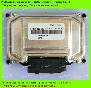For car engine computer board/ME7.8.8/ME17 ECU/Electronic Control Unit/F01R00DFC3 3610010003-B11/F01RB0DFC3/Big turtle series