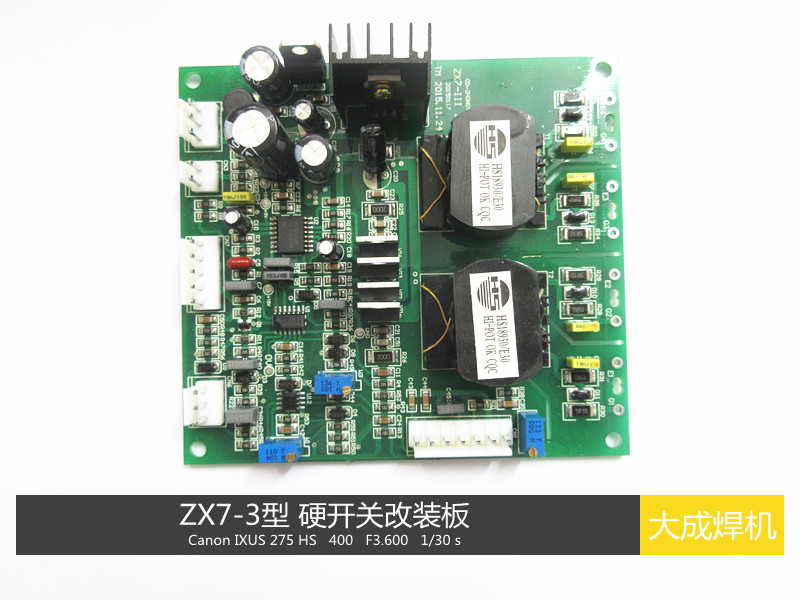 Hard switching inverter welding machine ZX7-III main board modification board control panel inverter welding machine 22 3 2pcs lot board transformer eer42x15 compatible eer43x15