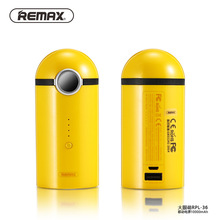 Remax Battery Bank 10000mAh Portable Power Bank Mobile Phone Charger External Battery Pack 10000 mah Poverbank for xiaomi iphone