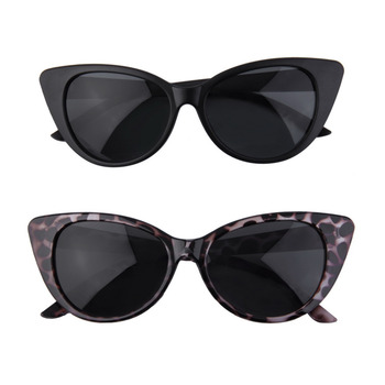 Okulary damskie Cat Eye Sun