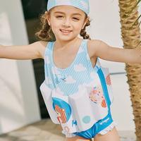 LeadingStar Ragazze Dei Capretti Galleggiabilità Costume Da Bagno con Tappo Set Costume Da Bagno Bikini Swim Galleggiante Monopattino Vestiti per Piscina