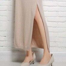 بدلة صوفية أنيقة تنورة فتحة أمامية بلوفر حياكة صوفية مميز