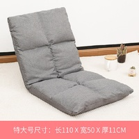 Compact and lightweight Lazy couch Single balcony Folding small apartment fabric bedroom swivel chair washable
