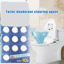 Средства для чистки туалетов таблетки автоматический отбеливатель унитаз резервуар для очистки Слива таблетки дезодорант HYD88
