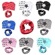 1 set cotton Baby hat scarf Kids Hat Autumn Winter Children scarf-collar Boys Girls warm Beanies Star print Infant Hats New Hot