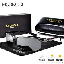 Солнцезащитные очки MOONCCI мужские фотохромные, алюминиевые поляризационные хамелеоны, HD очки для вождения, антибликовые
